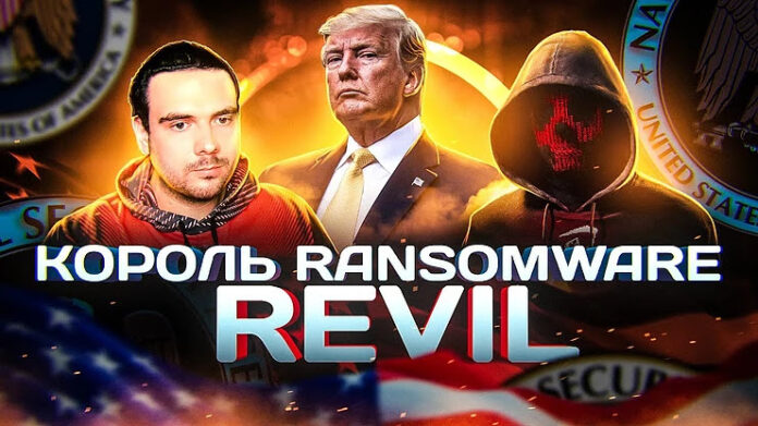 Un ataque masivo de ransomware podría afectar a 1.000 empresas en Estados Unidos y Europa 1